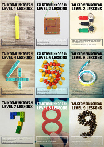 TTMIK Grammar Lessons Package - Level 1-9 (E-books) ($82)
