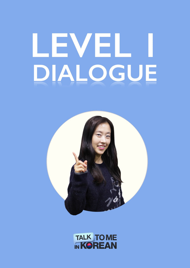 TTMIK Level 1 Dialogue