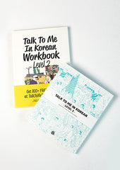 TTMIK Levels 1-5 Package (Grammar Textbooks + Workbooks) (10 books in a bundle!)