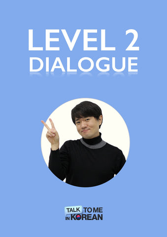 TTMIK Level 2 Dialogue