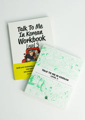 Level 3 Package (Grammar Textbook + Workbook)