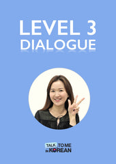 TTMIK Level 3 Dialogue