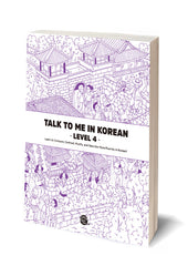 Level 4 Korean Grammar Textbook