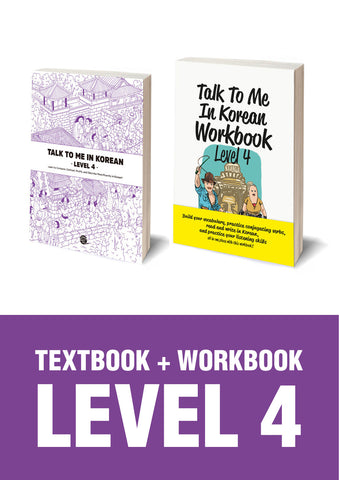 Level 4 Package (Grammar Textbook + Workbook)