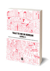 All TalkToMeInKorean Books (22 Books Sent via Express Mail)