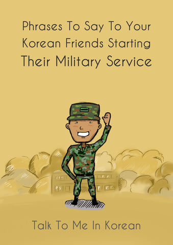 Phrases For Korean Friends Starting Military Service (free e-book)