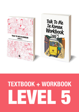TTMIK Level 5 Package (Grammar Textbook + Workbook)