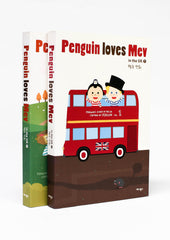 Penguin Loves Mev (Korean Comic Book)