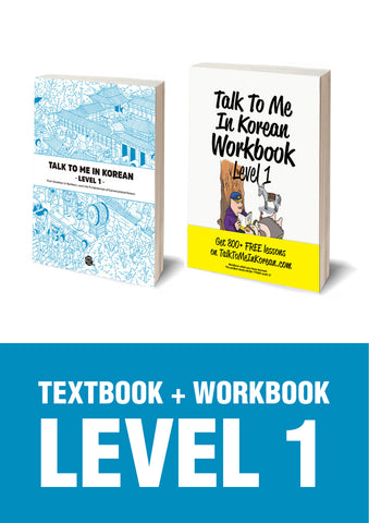 TTMIK Level 1 Package (Grammar Textbook + Workbook)