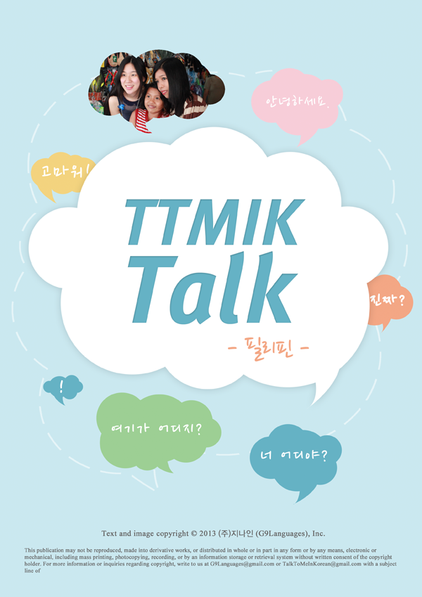 TTMIK Talk - Our Trip to The Philippines