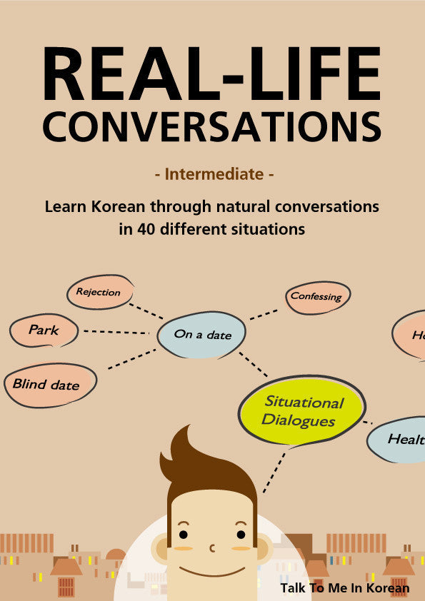 Real-Life Conversations (E-book) - My Korean Store