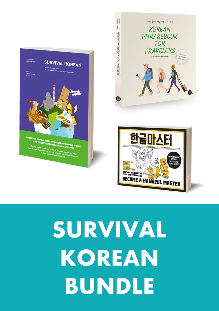 Survival Korean Bundle (Hangeul + Survival + Traveler's Korean)