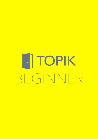 TOPIK Level 1 Test Book - Beginner Level