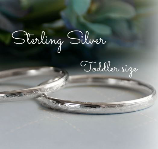 Baby Jewelry Jewelry Collectible's America Toddle Silver Bangle