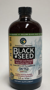 Amazing Herbs Black Seed Oil 16 Oz.