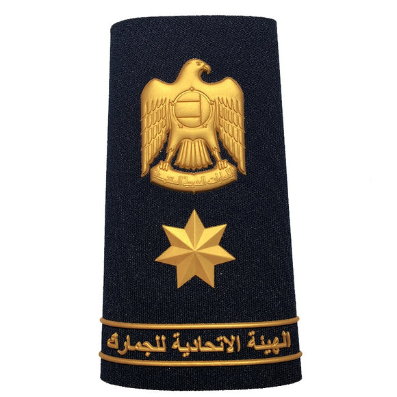 Golden silicon Royal Navy general officer military captain shoulder board