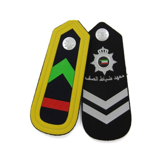 Epaulettes With Button