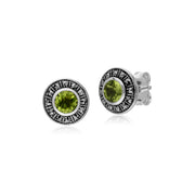 Art Deco Peridot Cluster Studs & Ring Set Image 2