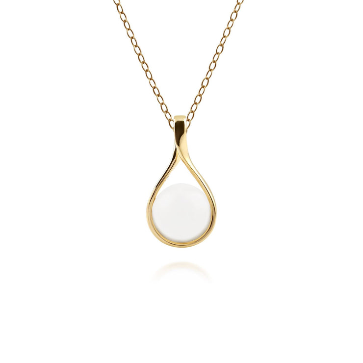 Kosmos Ball Shaped Agate Pendant in Yellow Gold Plated Sterling Silver