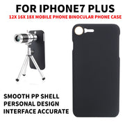 Durable Single Camera Phone Shell 12X 16X 18X Mobile Phone Case Telephoto Lens Phone Protector Cover For IPhone 7 Plus