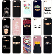Muslim Islamic Gril Eyes Arabic Hijab Girl Phone Cases Cover For Apple IPhone 7 8 6 6S Plus SE 5S X XR XS MAX Protector Hard Cov