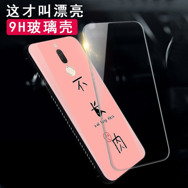 Tempered Glass Case For Huawei Nova 2i / Maimang 6 Lovely Heart Back Cover Soft Silicone Bumper For Huawei Mate 10 Lite Cases