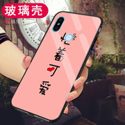 Tempered Glass Case For Xiaomi Redmi 5 / 5 Plus 5A Lovely Heart Back Cover Soft Silicone Bumper For Redmi Note 5A Prime Y1 Cases