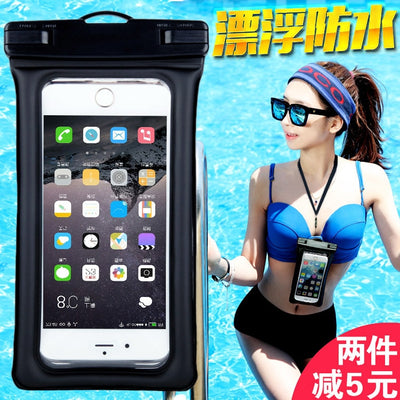 Waterproof Case Pouch Bubble Float Bag Water Proof Cover For Moto Z Play/Moto Z2 Play/Moto X Force/Moto G5/plus/G3/G4/plus/XPlay