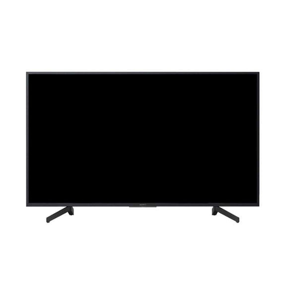"65"" Sony Pro Bravia 4K LED UltraHD HDR TV - FWD65X80G"