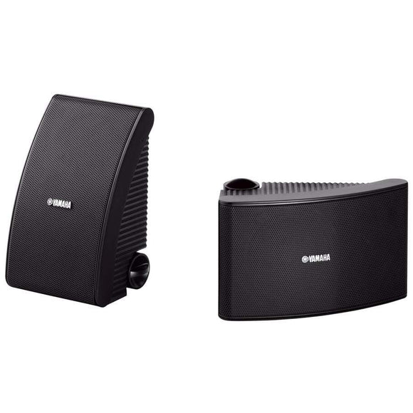 "Yamaha Outdoor Speakers All Weather Black 6.5"" Pair - NS-AW592"