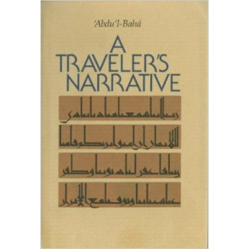 A Traveler's Narrative