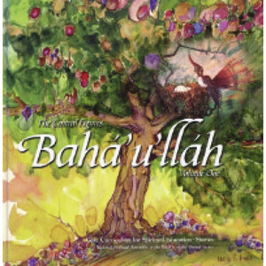 Central Figures: Baha'u'llah, Vol. 1