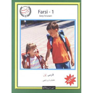 Farsi 1 Easy to Learn