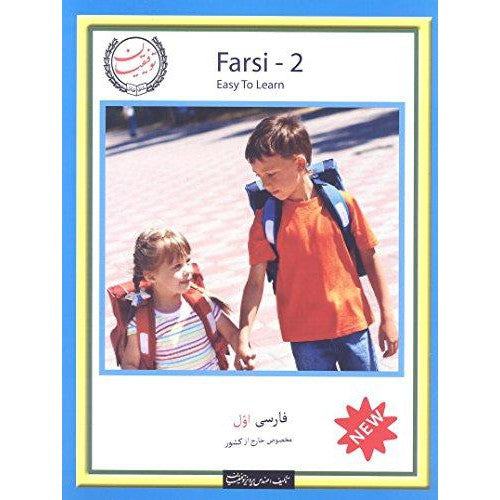 Farsi 2 Easy to Learn