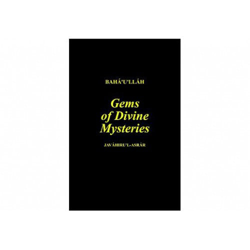 Gems of Divine Mysteries