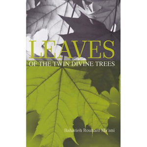 Leaves of Twin Divine Trees