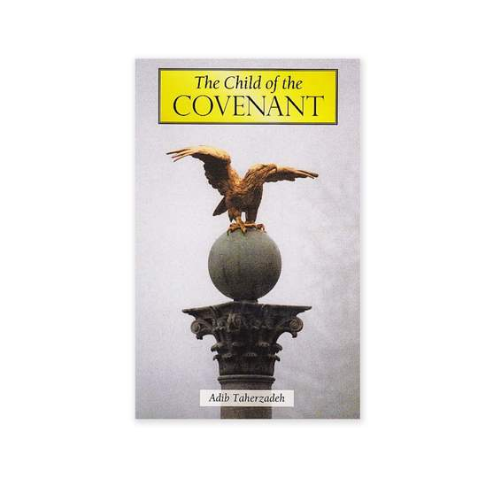 The Child of the Covenant