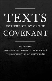 Texts for the Study of the Covenant