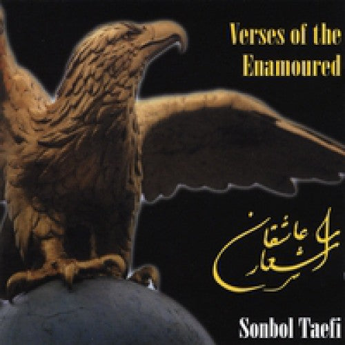 Verses of the Enamoured