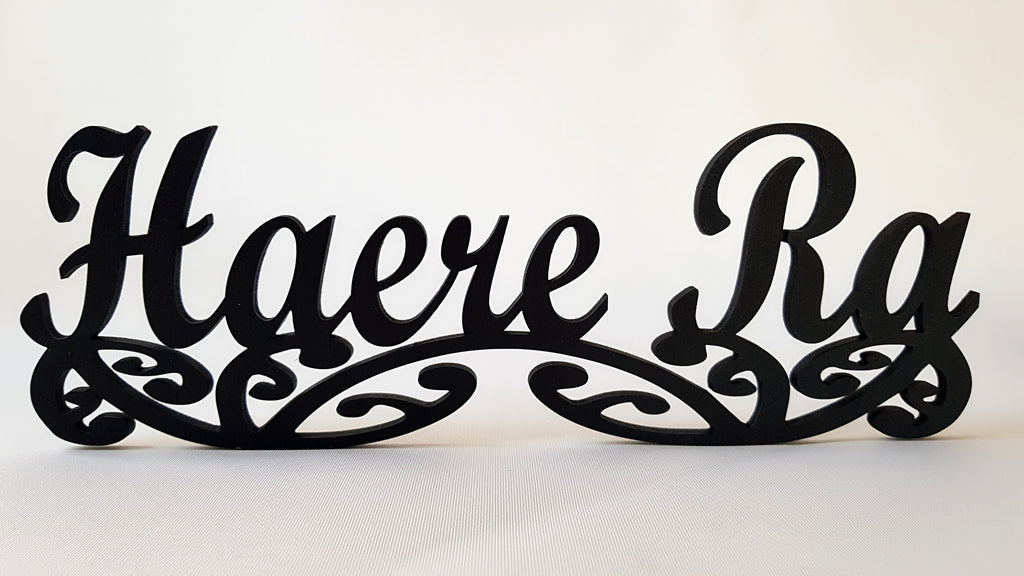 Haere Ra sign art, carved of wood - TroubleMaker.co.nz