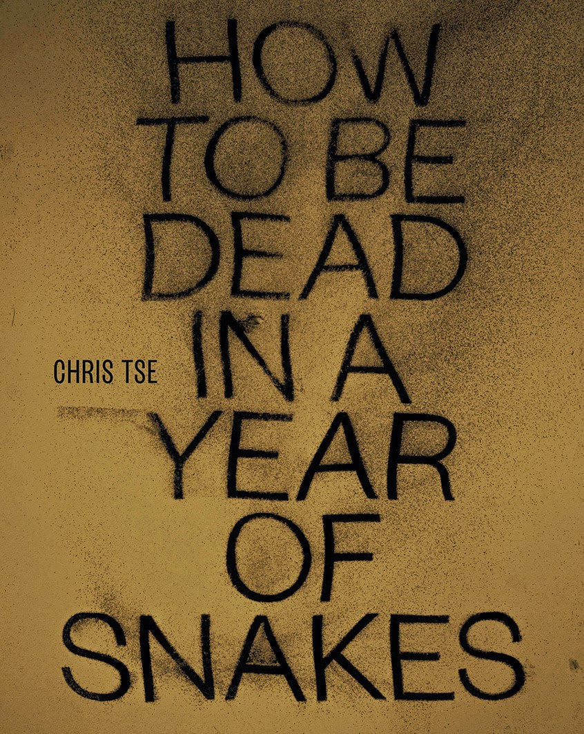 How to be Dead in a Year of Snakes - Strange Goods