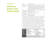 Konjac Jelly Snack 150mL, Grape, Sugarlolo, Low Calorie Snack