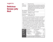 Konjac Jelly Snack 150mL, Lychee, Sugarlolo, Low Calorie Snack