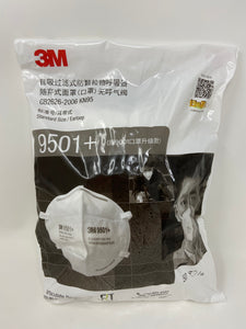 3M 9501+ KN95 Particulate Respirators (Earloop, No Valve) - FDA Approved for Covid-19 Protection