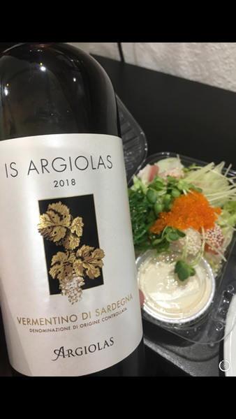 2018 Argiolas Is Vermentino - Sardinia, Italy - SAVE 28%