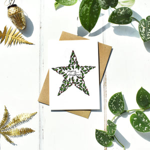 Holly Star Christmas Card
