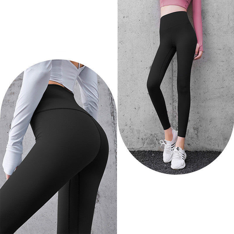 Seamless Naked Style High Waist Stretch Leggings