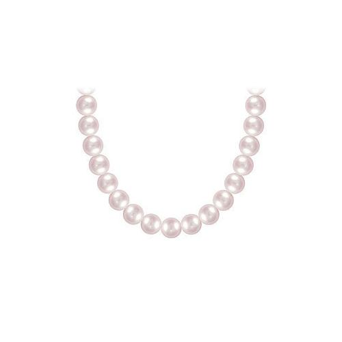 Freshwater Cultured Pearl Necklace : 14K Yellow Gold  6 MM