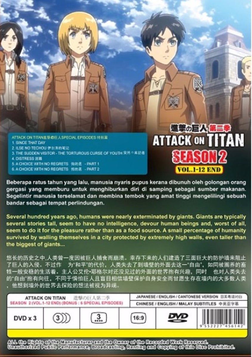 Anime DVD ATTACK ON TITAN SEA 2 Chapter 1-12 END ENGLISH DUBBED