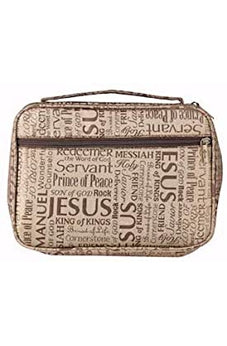 Names of Jesus Bible Cover (Brown, XXL) 23364XXL 812839023644